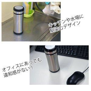 スパイカメラ(PC-500G)